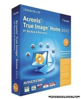 Acronis boot cd